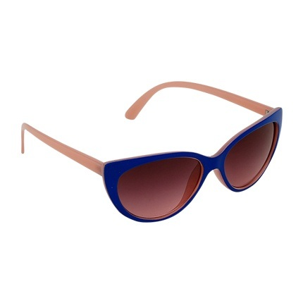 buy Cateyes Sunglasses at Rs. 521 sold by Jabong