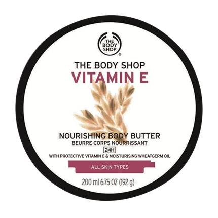 buy VITAMIN E BODY BUTTER at Rs. 2,000 sold by Amazon